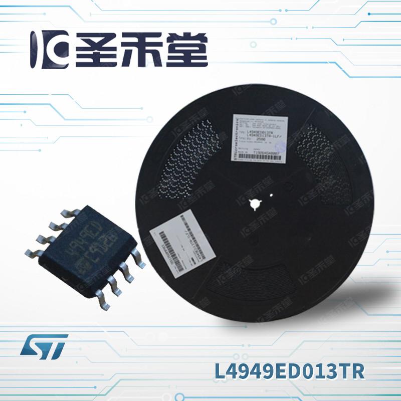 L4949ED013TR