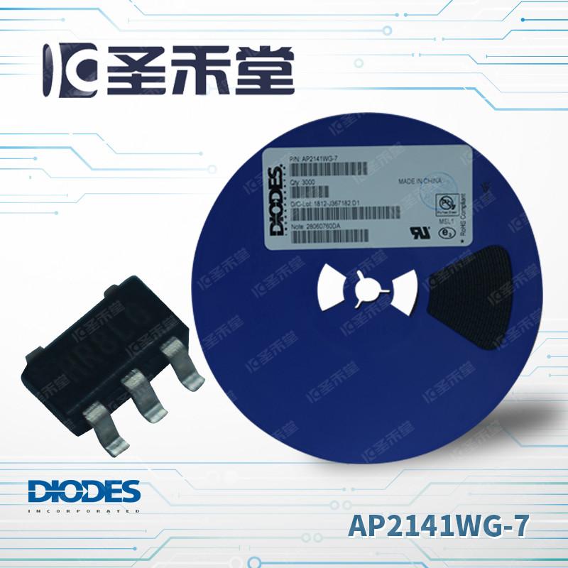 AP2141WG-7