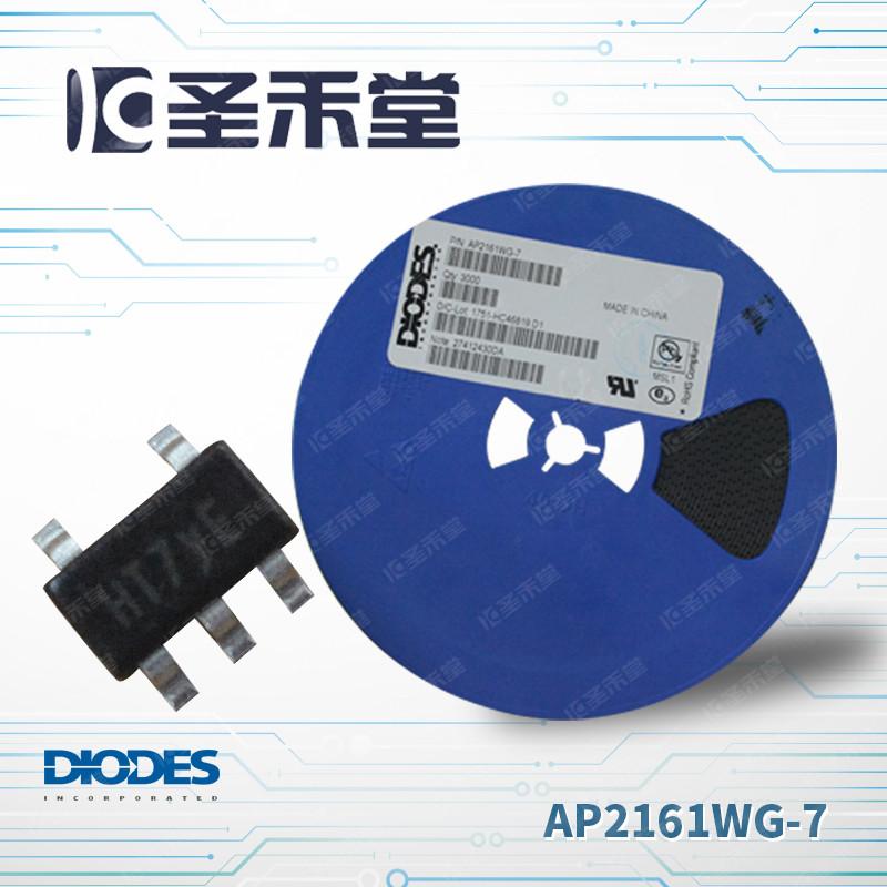 AP2161WG-7