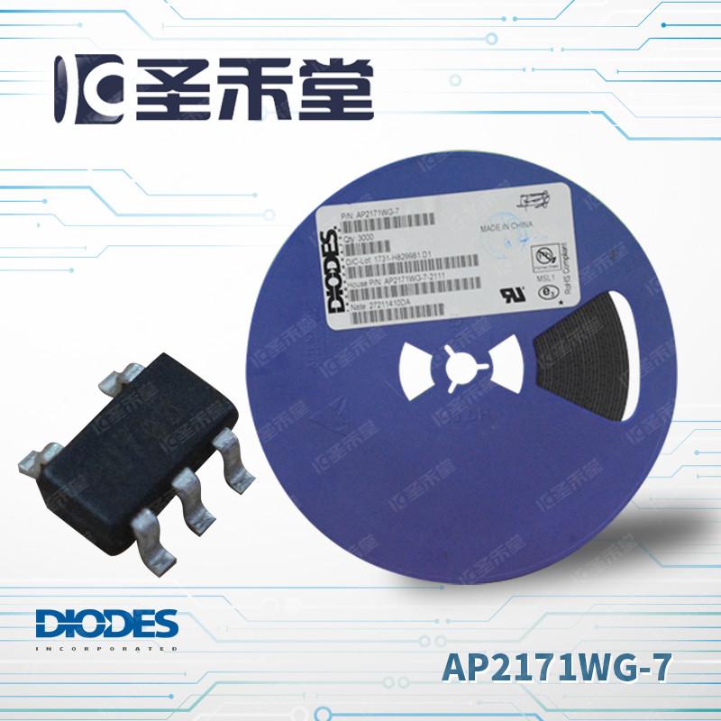AP2171WG-7