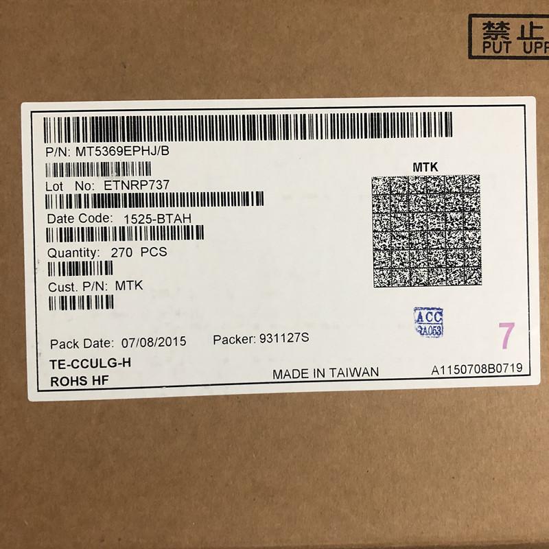 MT5369EPHJ/B