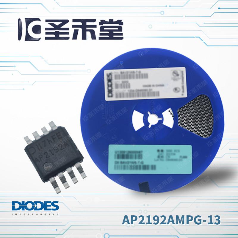 AP2192AMPG-13