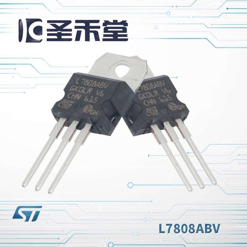 L7808ABV