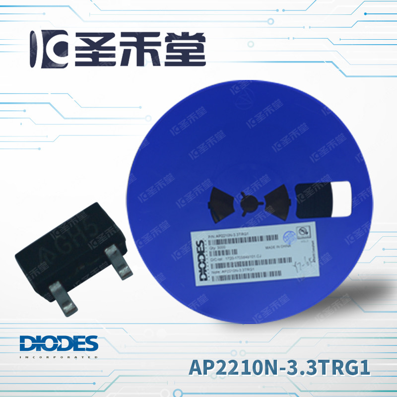 AP2210N-3.3TRG1