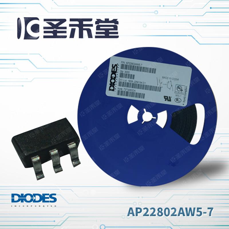 AP22802AW5-7