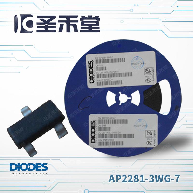 AP2281-3WG-7