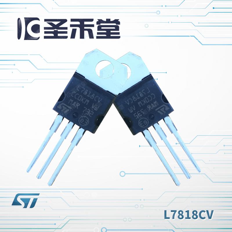 L7818CV