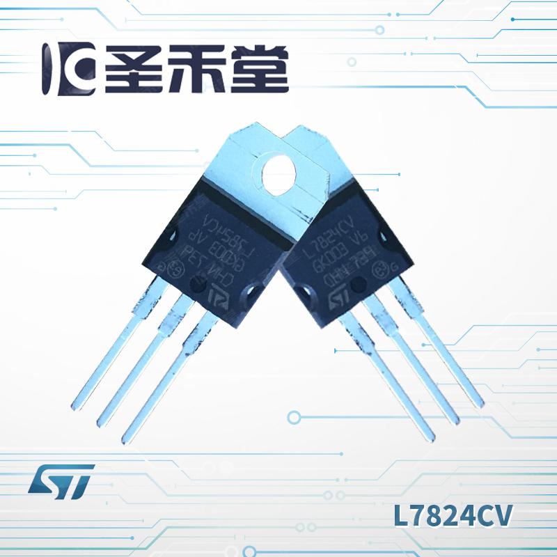 L7824CV