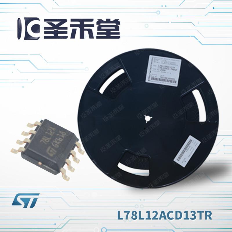 L78L12ACD13TR