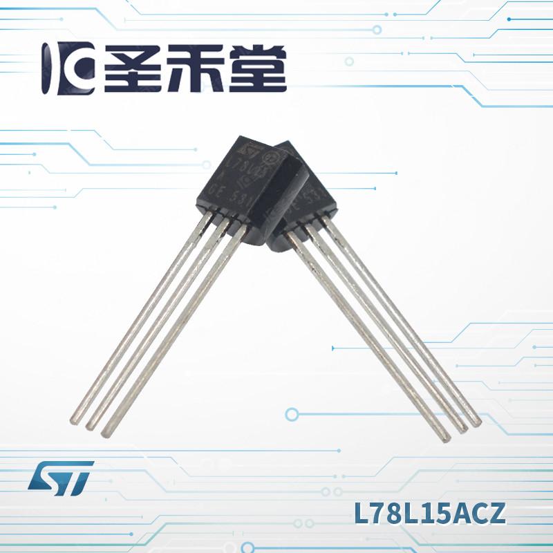 L78L15ACZ