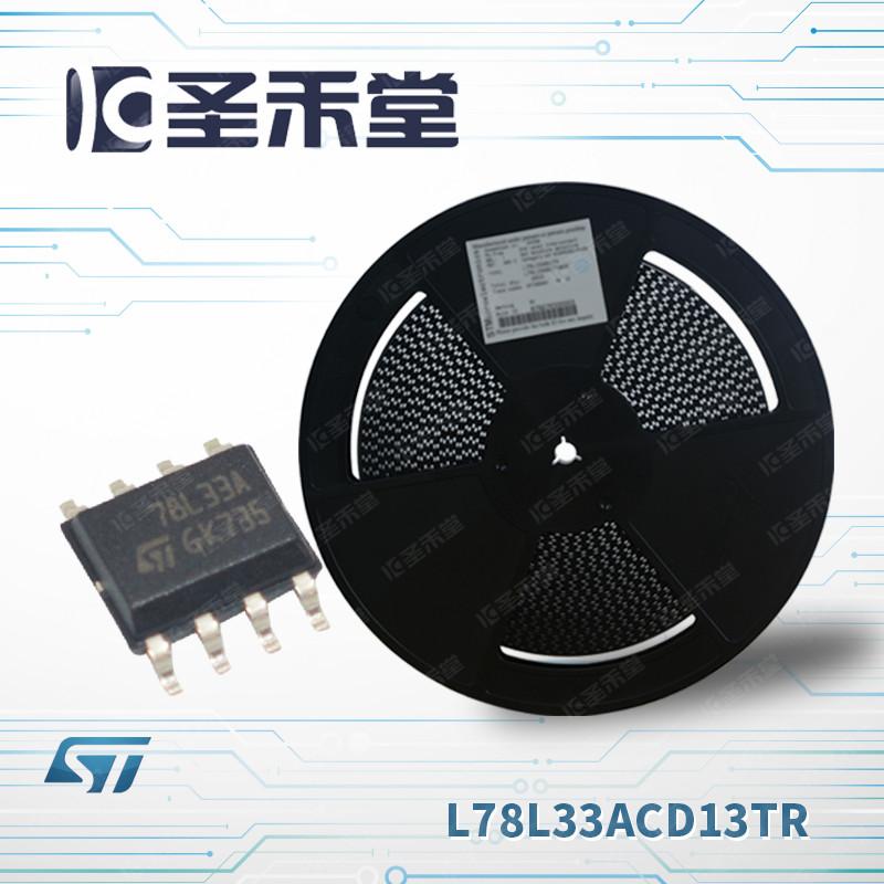 L78L33ACD13TR