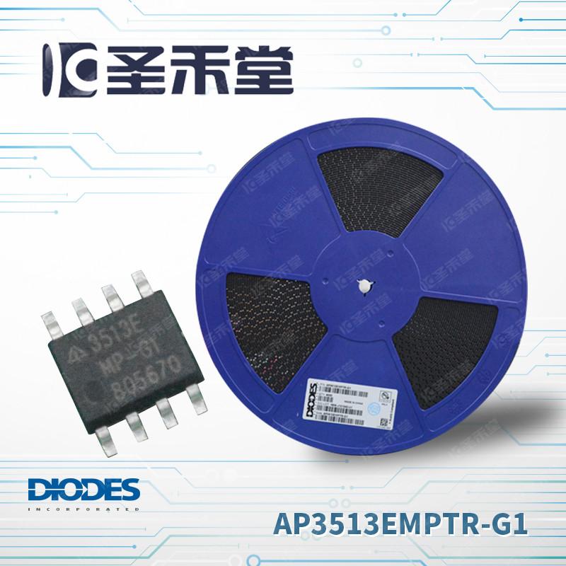 AP3513EMPTR-G1