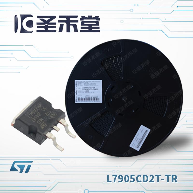 L7905CD2T-TR