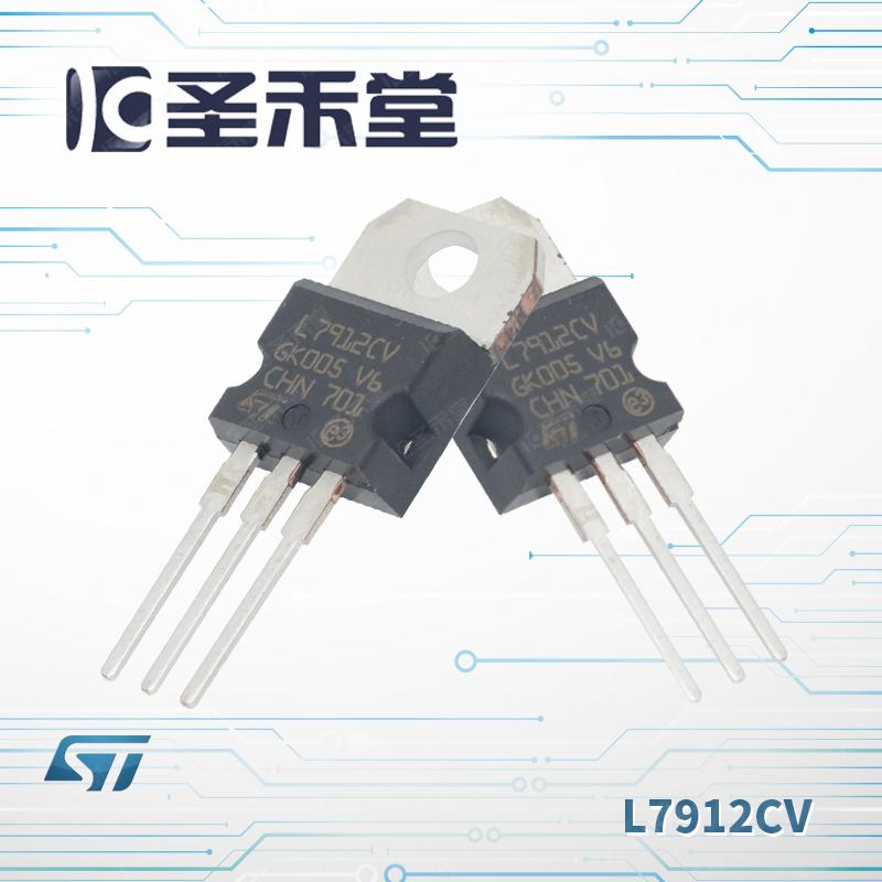 L7912CV