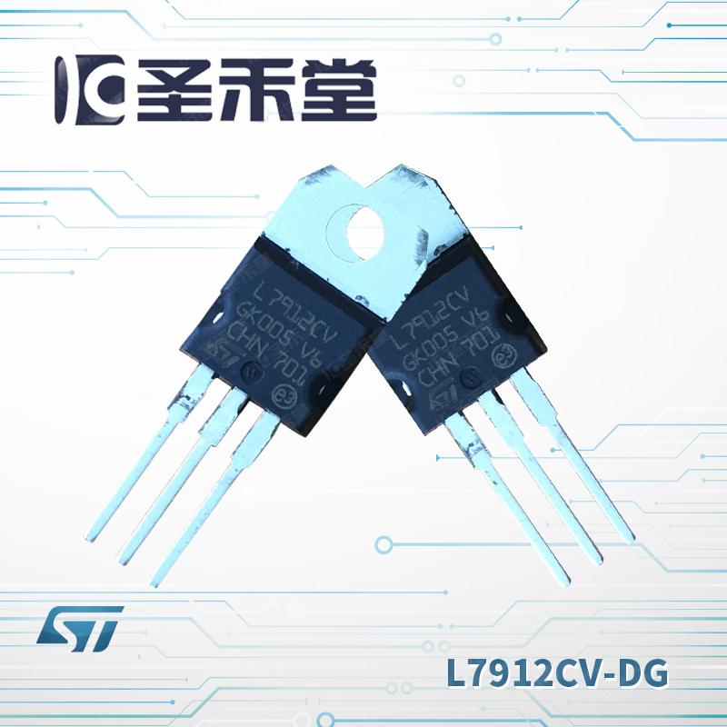 L7912CV-DG