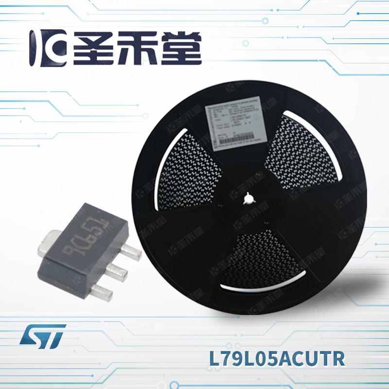 L79L05ACUTR