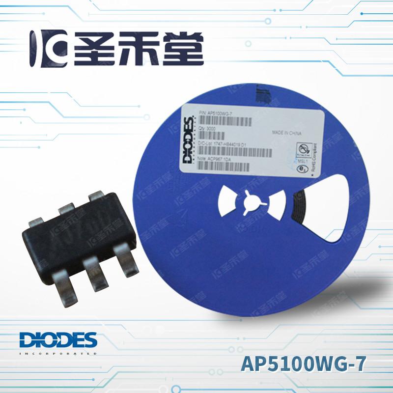 AP5100WG-7