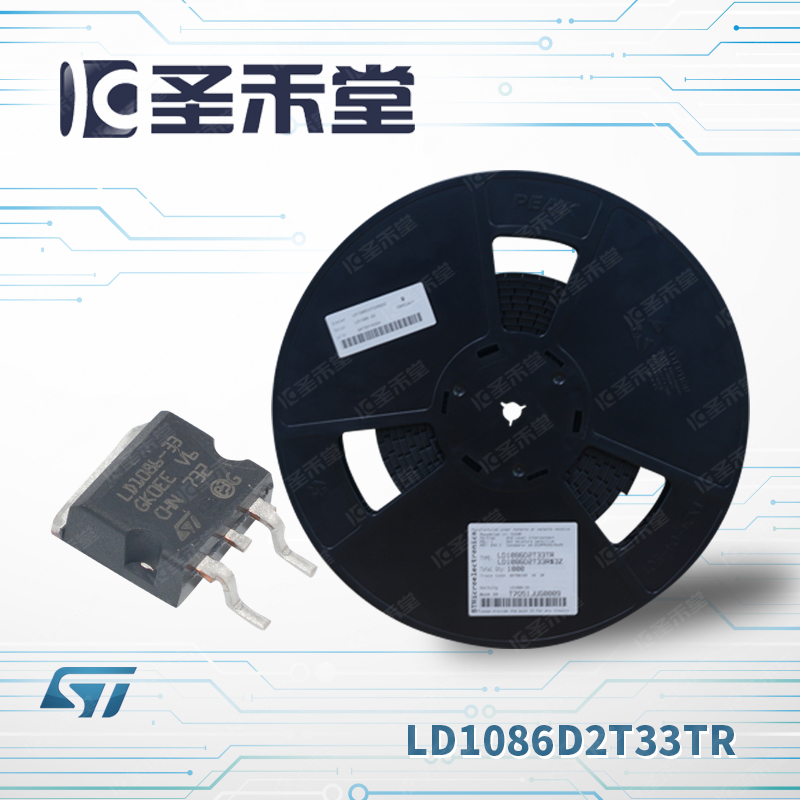 LD1086D2T33TR