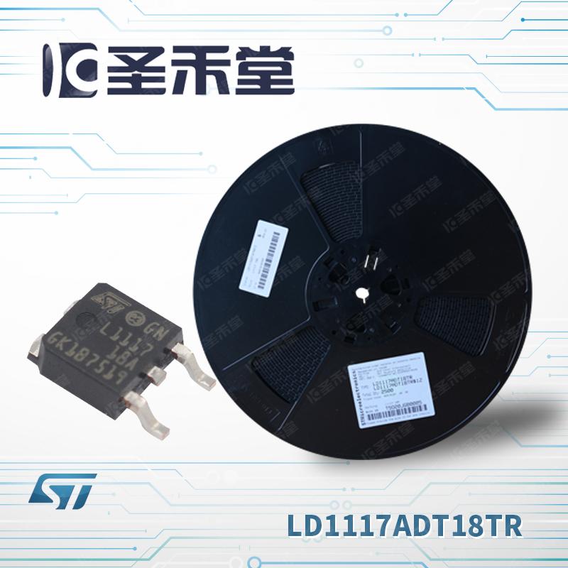 LD1117ADT18TR