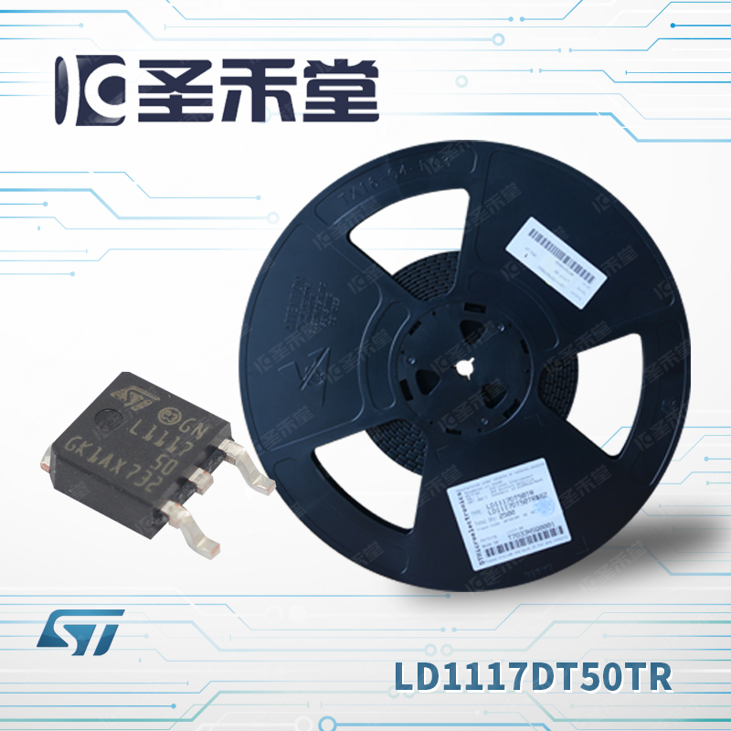 LD1117DT50TR
