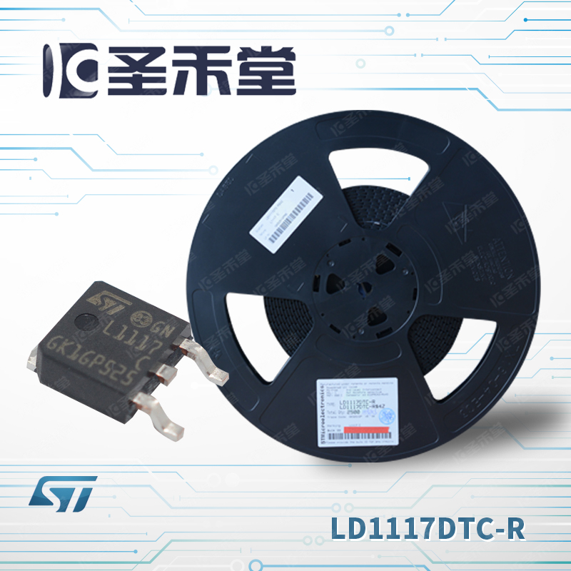 LD1117DTC-R