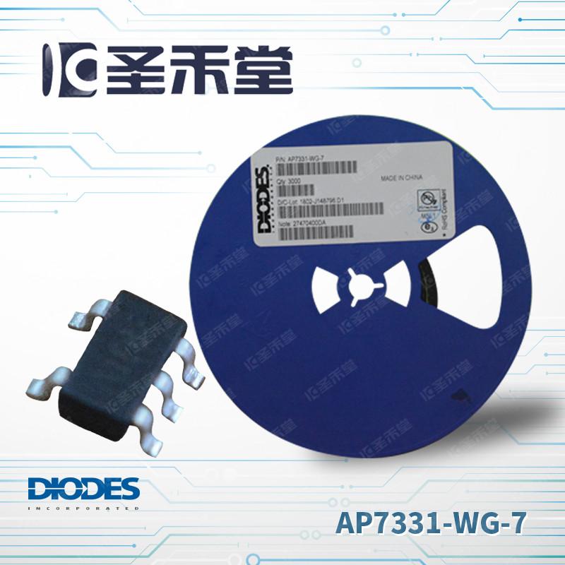 AP7331-WG-7