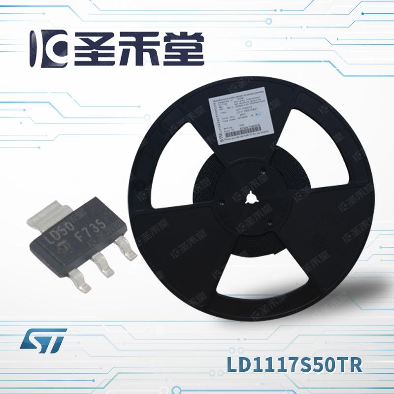 LD1117S50TR