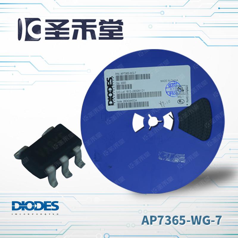 AP7365-WG-7