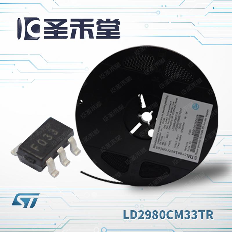 LD2980CM33TR