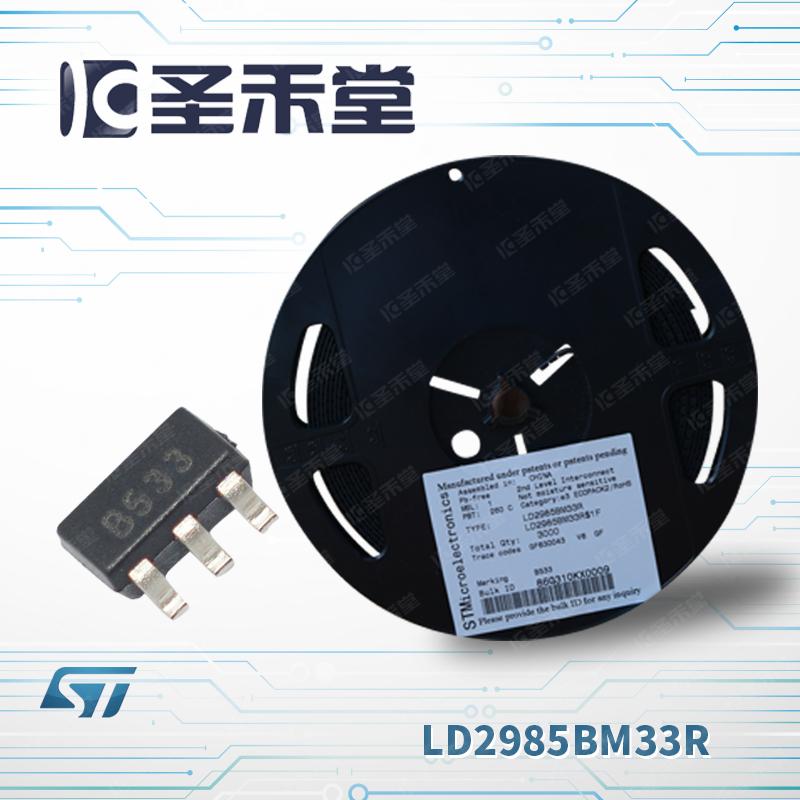 LD2985BM33R