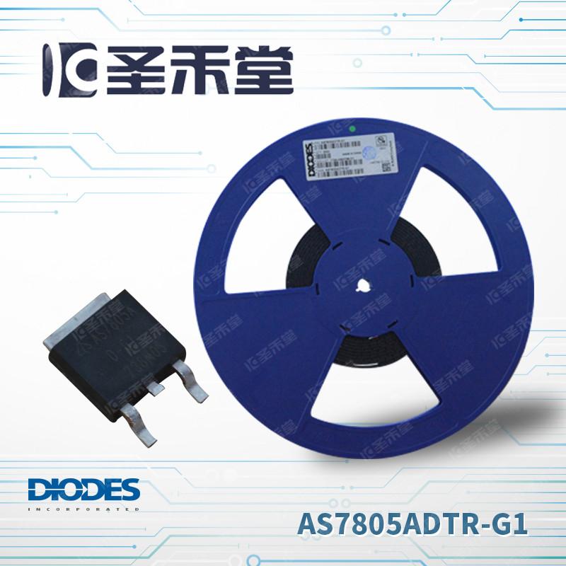 AS7805ADTR-G1