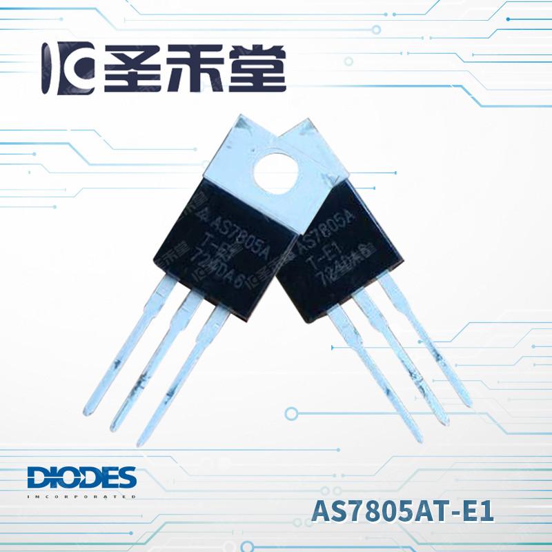 AS7805AT-E1