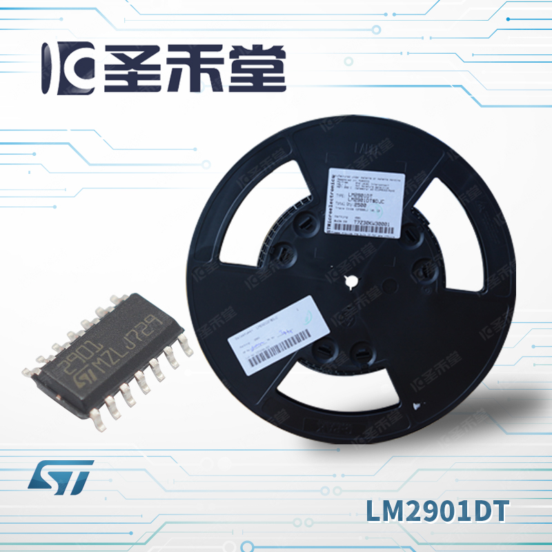 LM2901DT