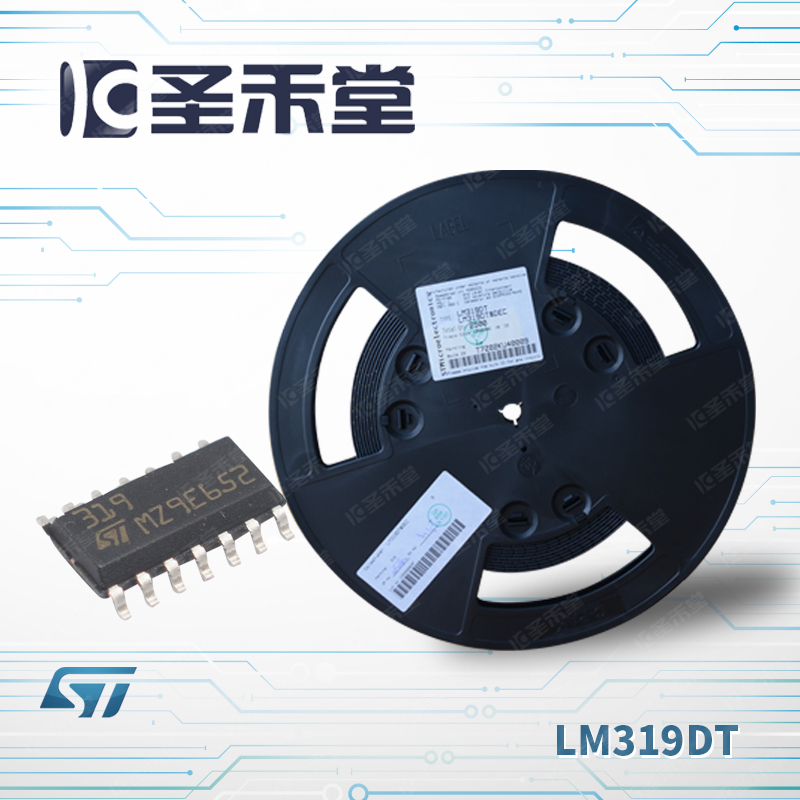 LM319DT