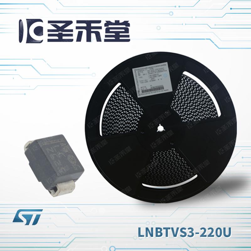 LNBTVS3-220U