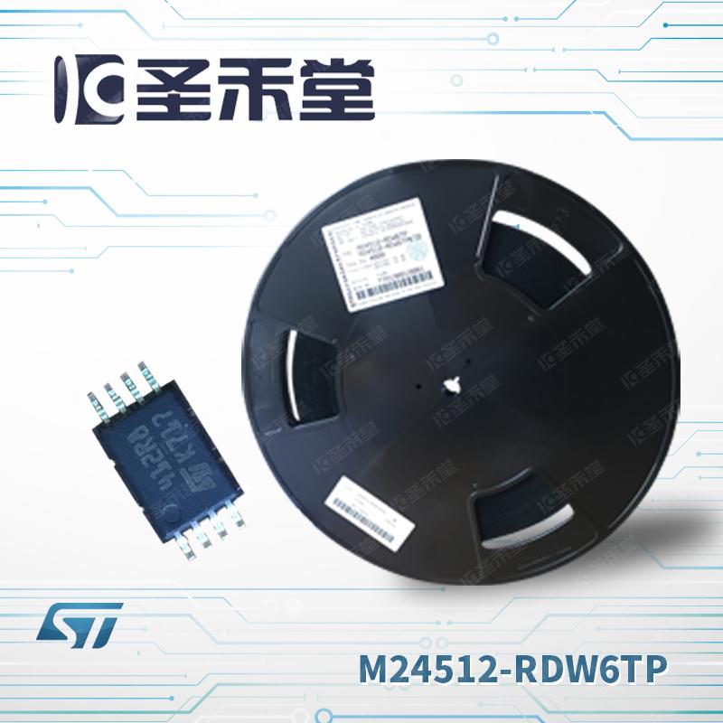 M24512-RDW6TP