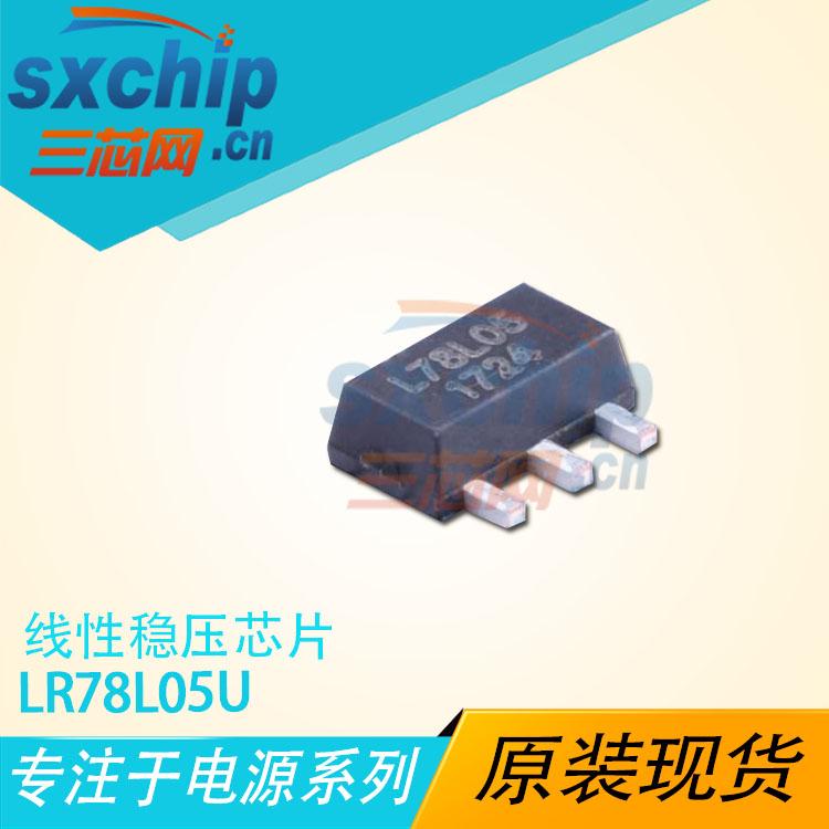 LR78L05U