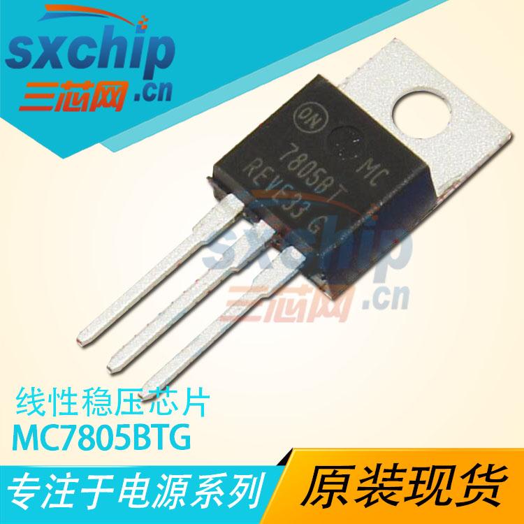 MC7805BTG