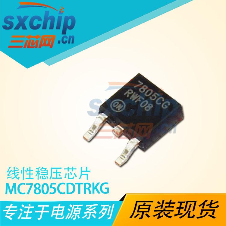 MC7805CDTRKG