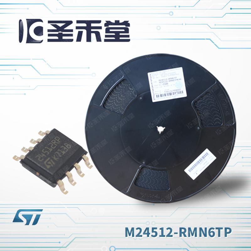 M24512-RMN6TP