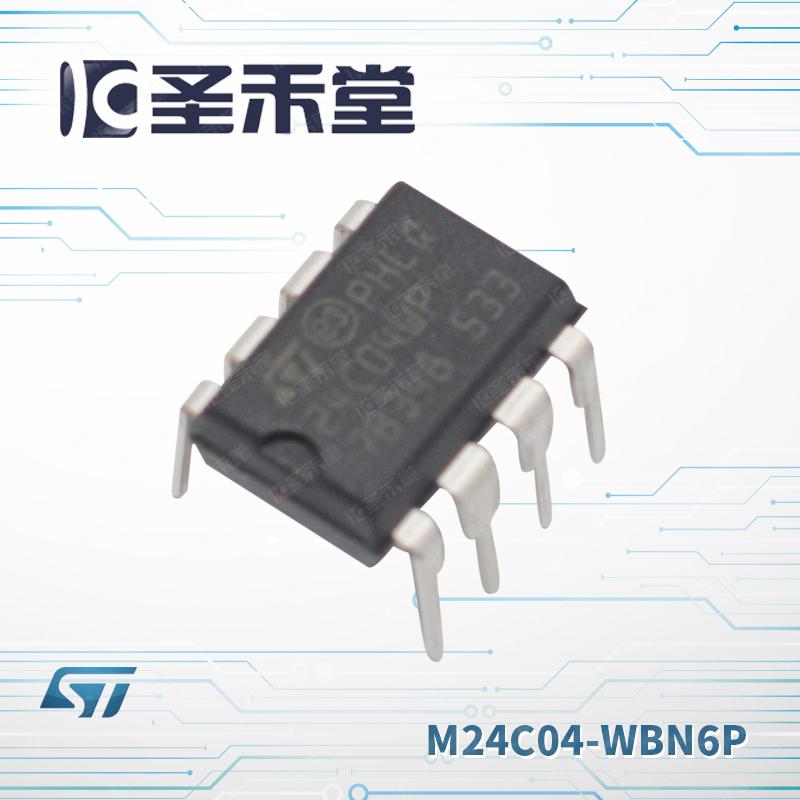M24C04-WBN6P