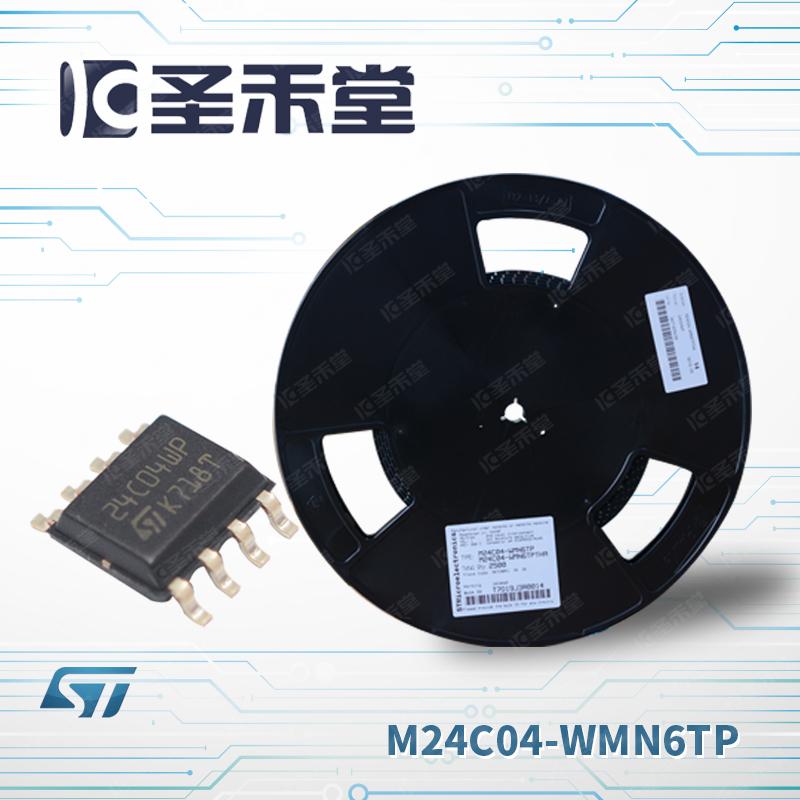 M24C04-WMN6TP