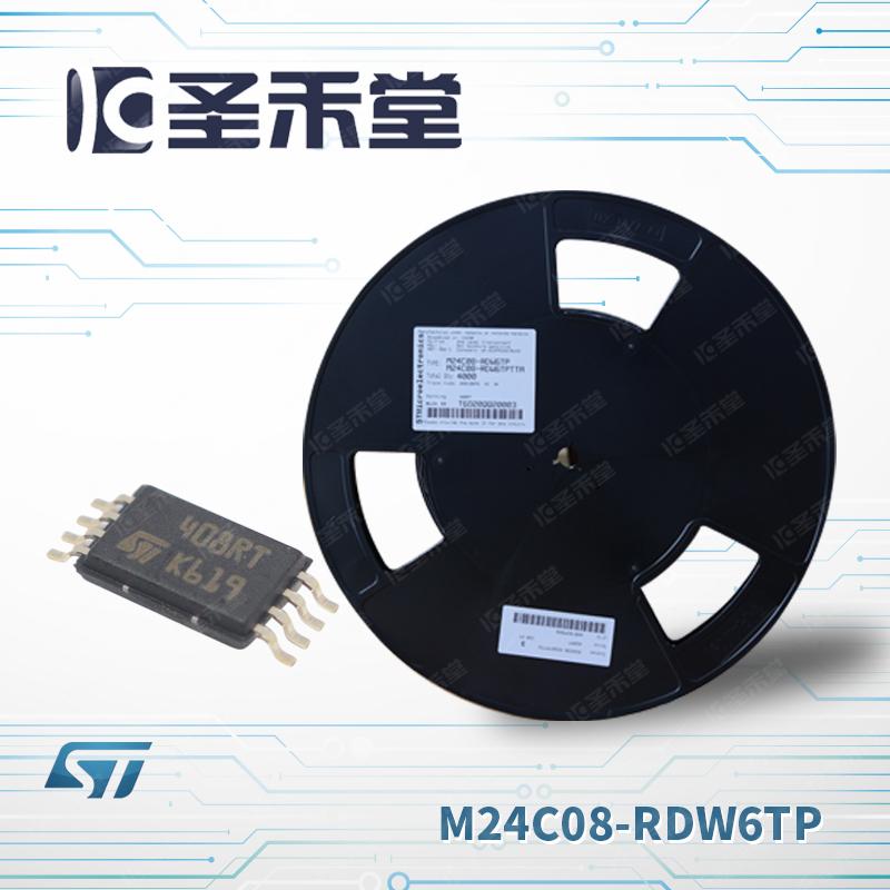 M24C08-RDW6TP