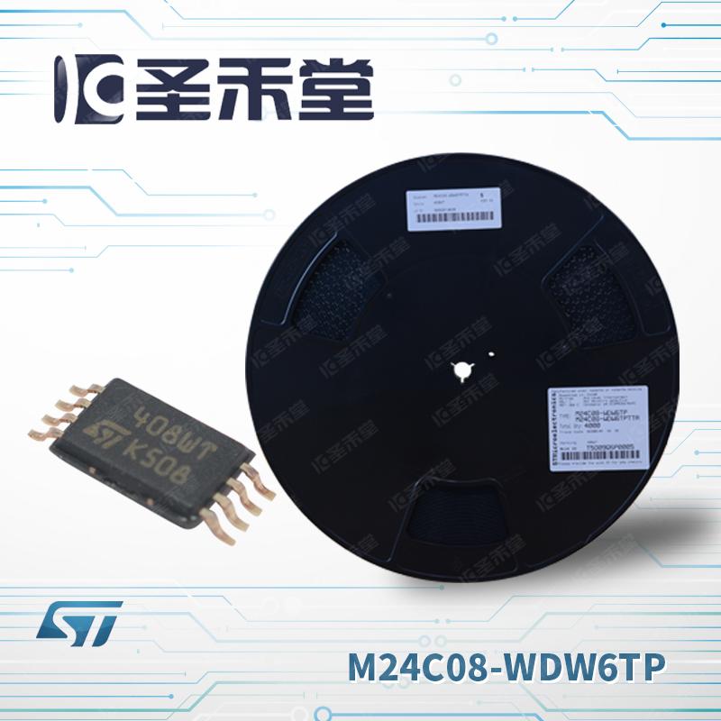 M24C08-WDW6TP