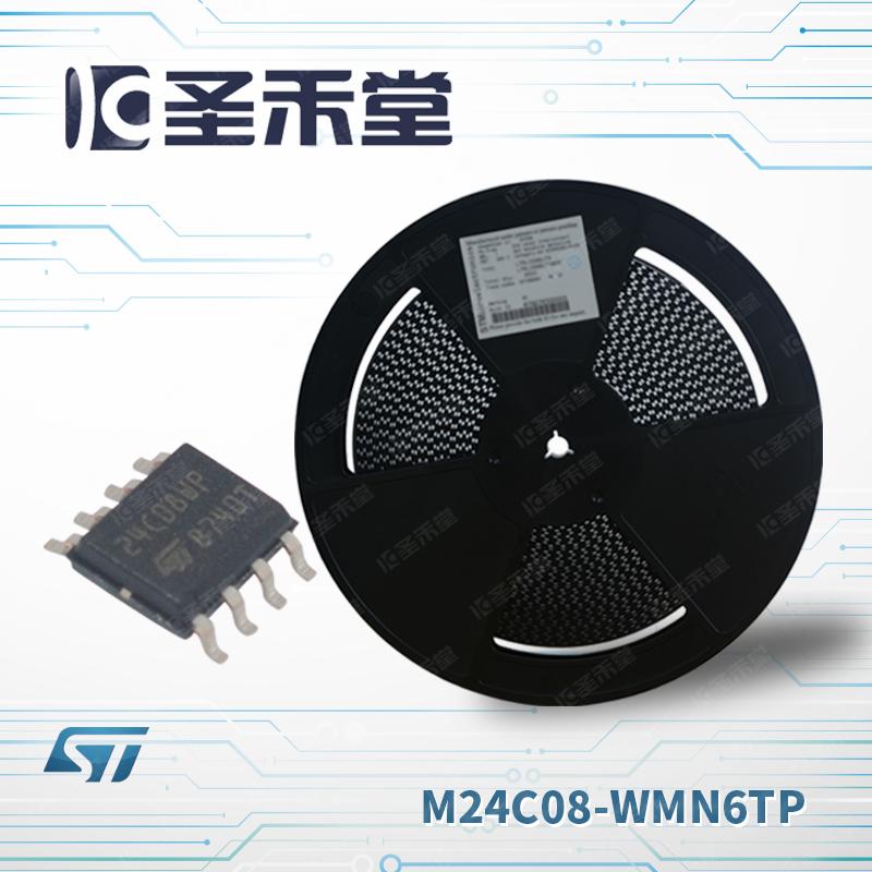 M24C08-WMN6TP