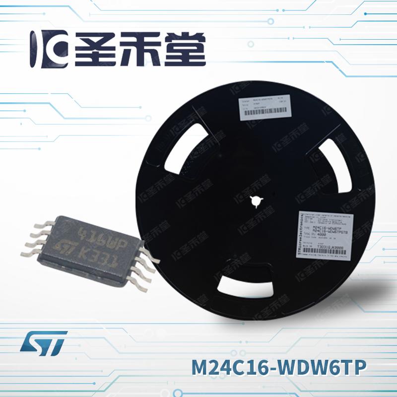 M24C16-WDW6TP