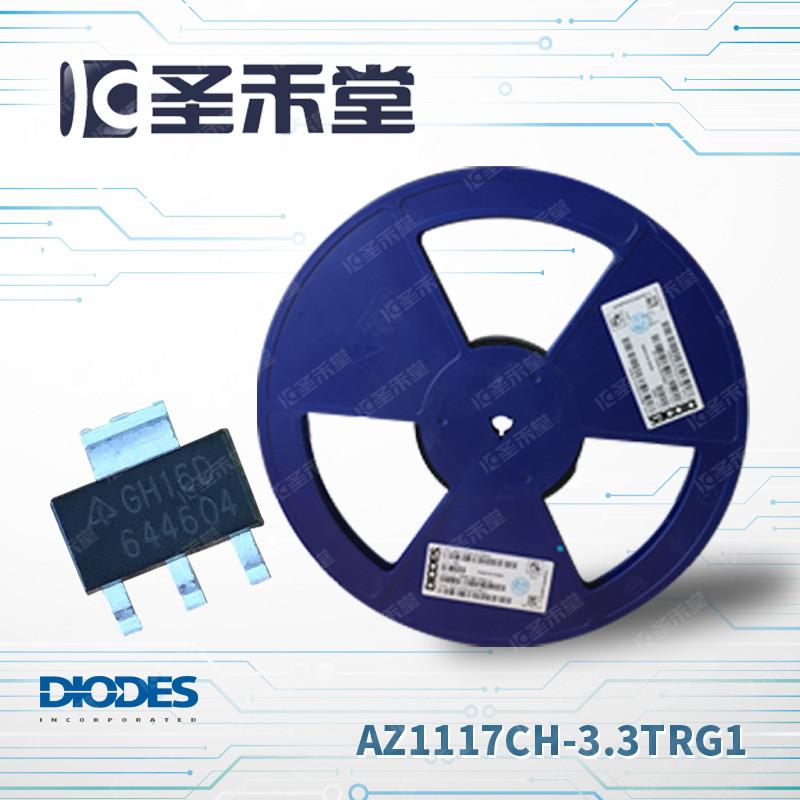 AZ1117CH-3.3TRG1