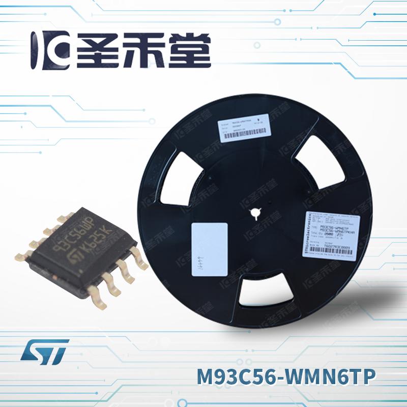 M93C56-WMN6TP