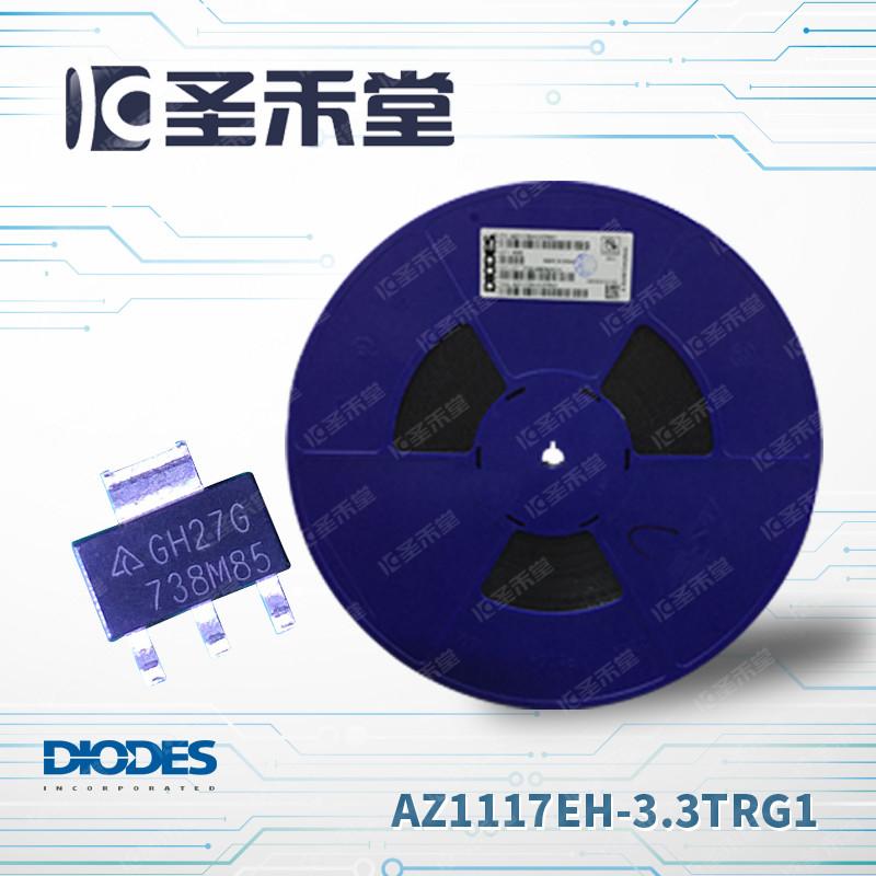 AZ1117EH-3.3TRG1
