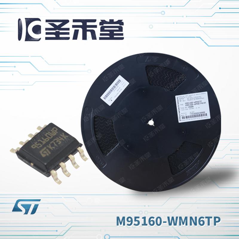 M95160-WMN6TP